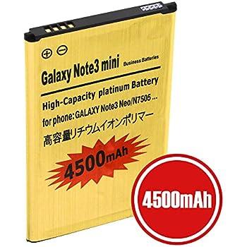 Avizar - Batterie Haute Capacité 4500mAh pour Samsung Galaxy Note 3 Lite
