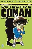 Detective Conan: 60