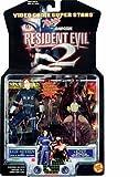 Resident Evil 2 Leon Kennedy & Licker by Resident Evil