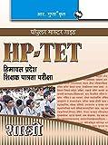 HP-TET (Himachal Pradesh Teacher Eligiblity Test) for Shastri Guide (Popular Master Guide)