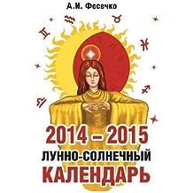 2014-2015. Lunisolar Calendar Health