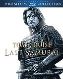 Last Samurai Premium Collection kostenlos online stream