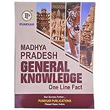 Punekar Madhya Pradesh General Knowlede One Line Fact