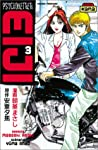 Psychometrer Eiji Edition simple Tome 3