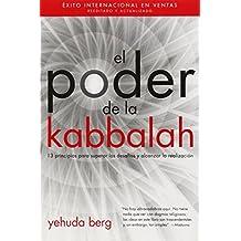 El Poder de la Kabbalah: The Power of Kabbalah, Spanish-Language Edition (Spanish Edition) by Yehuda Berg (2011-06-07)