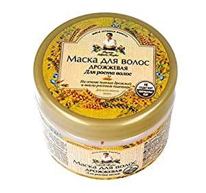 Brewer's Yeast Hair Mask For Hair Growth From Recipe Grandmother Agafia 300 ml.