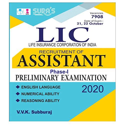 LIC Housing Finance Ltd Assistants Exam Books 2017