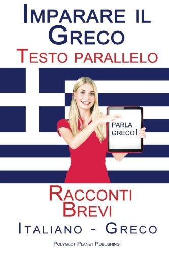 Imparare il Greco - Testo parallelo - Racconti Brevi (Italiano - Greco)