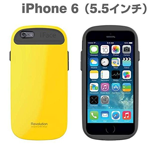 iFace Revolution 5.5 inch Case for iPhone 6 Plus Apple New iPhone 6 Plus Case 2014 Model 5.5 inch (Orange) Yellow