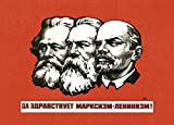 Vintage Russian Soviet Union Propaganda LONG LIVE MARXISM LENINISM Reproduction Poster on 200gsm A3 Satin Art Card by Stones