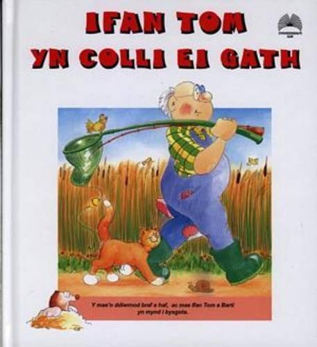 Ifan Tom yn Cael Help (Cyfres Ifan Tom) by Ark Boeken (2000-08-06)