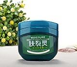 Generic Genuine Hand Cream 80G / Ml Anti-Itch Moisturizing Skin Whitening Anti-Frostbite Chapped