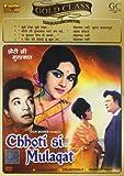 Chhoti Si Mulaquat