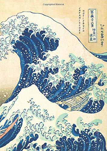 Japanisches Notizbuch: Japanisch...