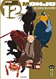 Monju - Au service de la justice Vol.12