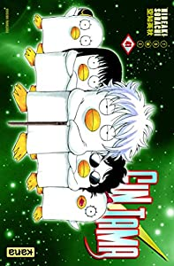 Gintama Edition simple Tome 41