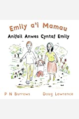 Anifail Anwes Cyntaf Emily: Volume 1 (Emily a'i Mamau) Paperback