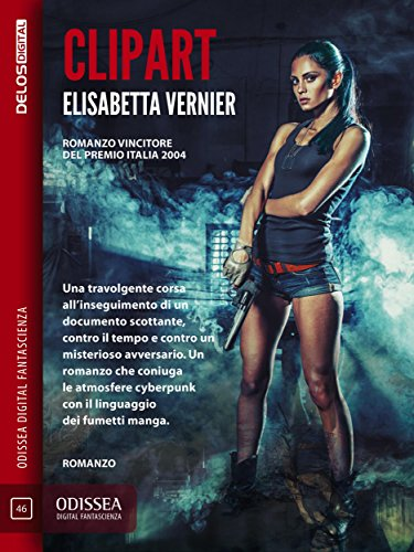 Clipart (Odissea Digital Fantascienza) (Italian Edition)