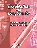 Die Rebellen vom Liang Shan Po, Zweite Staffel: Episode 14-26 [6 DVDs] - Mit Atsuo Nakamura, Sanae Tsuchida, Kei Sato, Isamu Nagato
