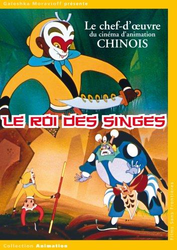 Vignette du document le  Roi des singes