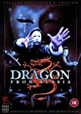 Dragon From Russia [DVD]