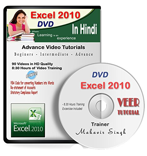 Excel 2010 Advance Video Training in Hindi (90 HD Videos, 8.5 hrs) 1 DVD  available at amazon for Rs.549