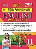 11th Standard English Workbook Cum Guide Tamilnadu State Board Samacheer Syllabus