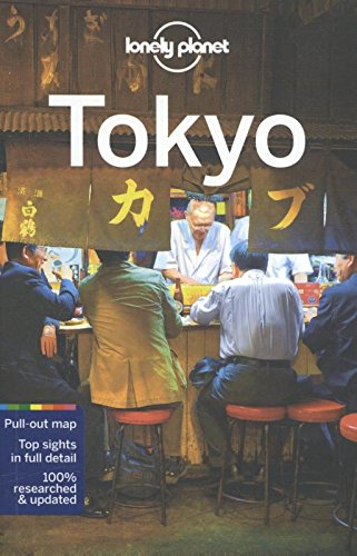 Tokyo 10 (inglés) (City Guide)