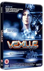 Vexille - Steelbook Special Edition [DVD]