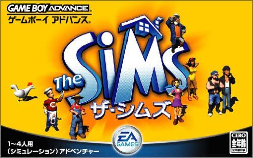 Boy Sims Game (The SiMs Sims (Game Boy Advance) (japan import))
