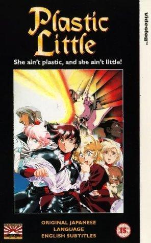 Kiseki Films, Plastic Little: The Adventures of Captain Tita [VHS] [UK Import]