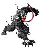 Kotobukiya - Figuras de Marvel - ArtFX - KTMK208