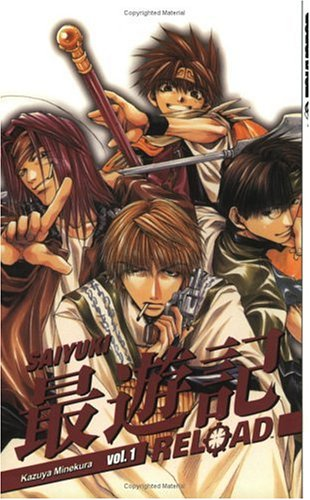 saiyuki-reload-volume-1