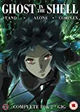 Ghost In The Shell: Stand Alone Complex Complete Series Collection (2 Dvd) [Edizione: Regno Unito]