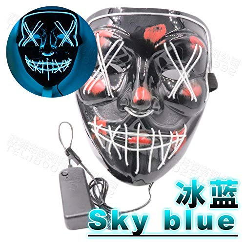XJO Leuchtmaske, Halloween, Horror-Thriller, LED-Beleuchtung, Geistertanz, Ostern, Party, Maske, eisblau, blutige Naht, Mund, Gabel, Augenmaske