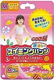GOO.N Japanische Baby Schwimmwindeln für Mädchen Gr. M (7-12 kg) 3 Stück Premium Qualität