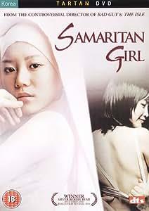 Samaritan Girl [DVD] [2004]