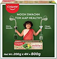Colgate Swarna Vedshakti Ayurvedic Toothpaste with anti-germ properties for whole mouth protection - 4 x 200gm