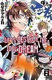 Let's destroy the Idol Dream 02