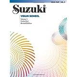 Suzuki Violin School: Violin Part, volume 5
