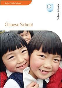 Chinese School [DVD]