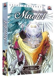 Space Symphony Maetel - Intégrale réédition ( Collection Leiji Matsumoto ) (B00181GHAC)   Amazon price tracker / tracking, Amazon price history charts, Amazon price watches, Amazon price drop alerts