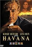 Havana / réalisateur Sydney Pollack | Pollack, Sydney (1934-2008). Metteur en scène ou réalisateur