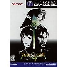 Soulcalibur 2 (En Japonais)