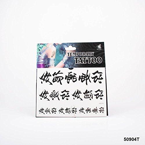warze chinesische Schriftzeichen in unterschiedlichen Größen (Zeichen Tattoo)