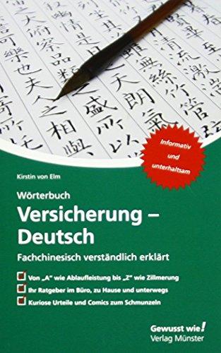 wrterbuch-versicherung-deutsch-fachchinesisch-verstndlich-erklrt