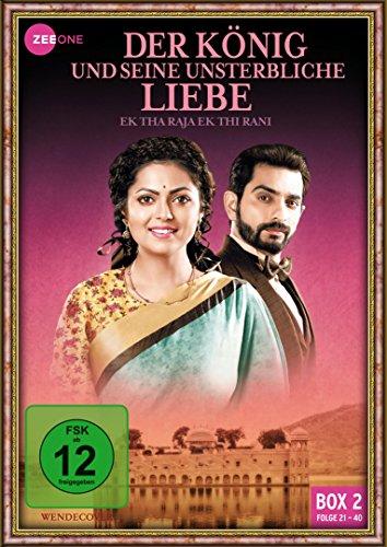 Box 2 (3 DVDs)