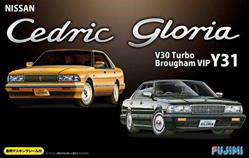 Preisvergleich Produktbild 24.1 -Zoll up-Serie No.182 Nissan Cedric / Gloria V30 Turbo Brougham VIP Y31 mit dem Fensterrahmen Maskierung Dichtung