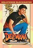 Deewana - Im Zeichen der Liebe