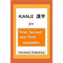 Kanji for First Second and Third Graders (Japanese Edition)